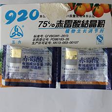 上海十八厂赤霉酸批发价格