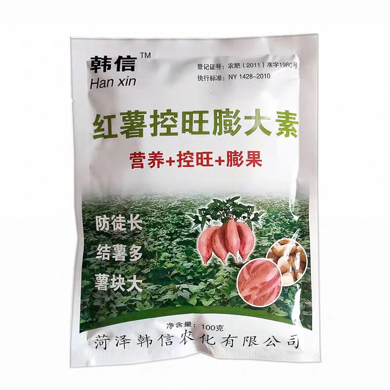 山药、红薯、土豆田地增产控旺专用肥