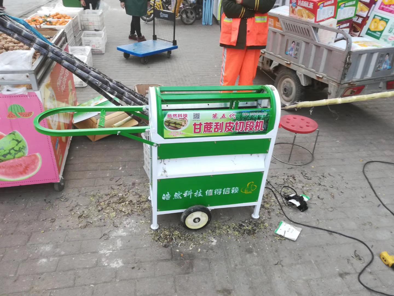 甘蔗刮皮机价格多少钱一台